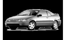 1995-1999