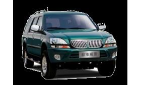SUV G5