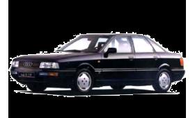 1984-1991