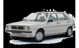 1979-1994
